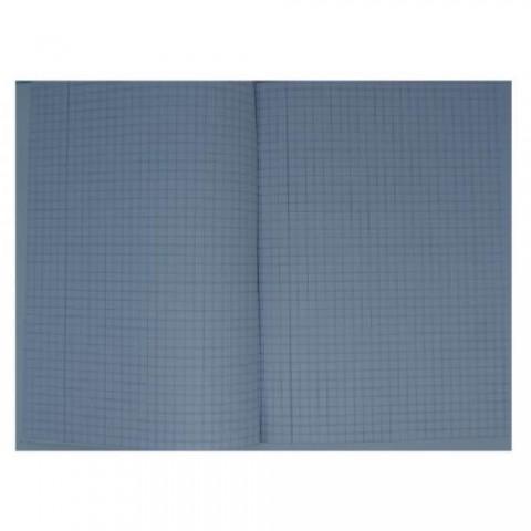 Caiet A5 capsat, 80 file, coperta policromie, matematica