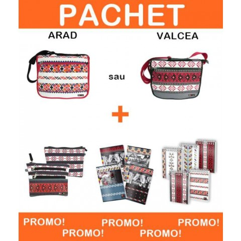 Pachet promotional scoala - varianta 3