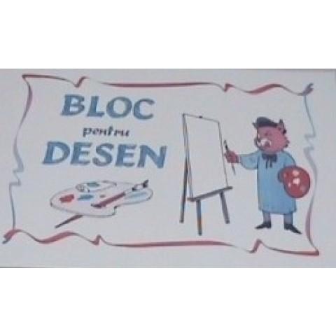 Bloc desen, A3, policromie, 170 g/mp